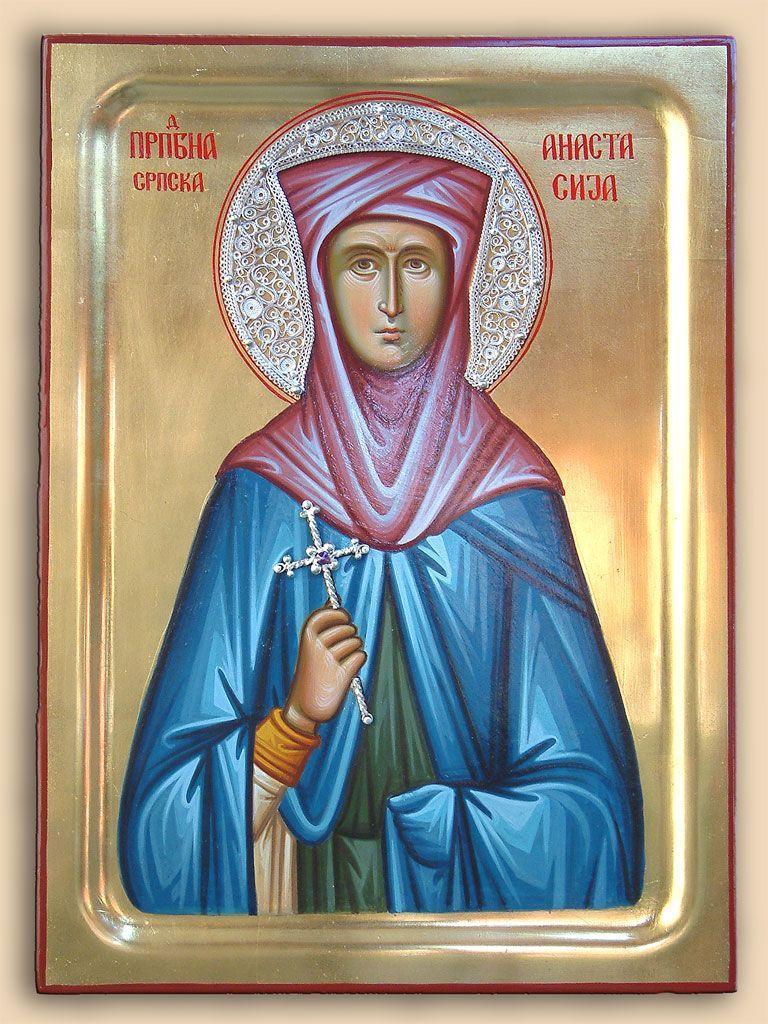 Преподобна Анастасија Српска