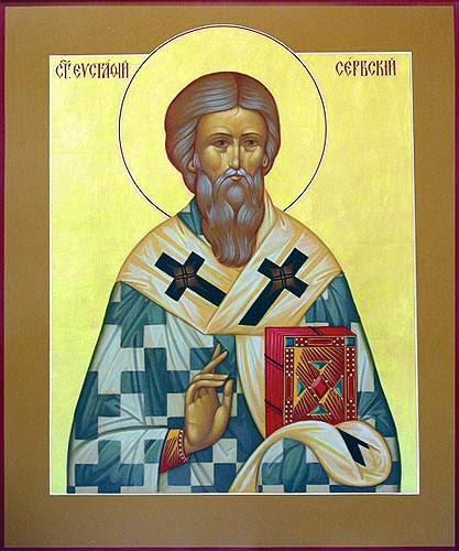 Свети Јевстатије, Архиепископ српски