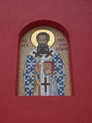 Свети Максим, Архиепископ српски