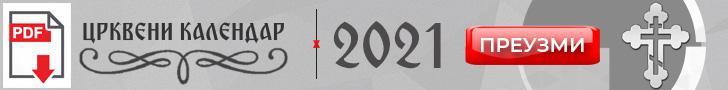 crkveni kalendar pdf
